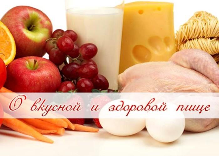 нестле здоровое питание